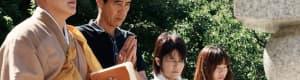 » 神峯山寺の大霊園『開成院』