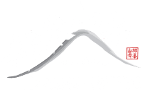 神峯山、秋の気配 日本最初毘沙門天 根本山 神峯山寺 寶塔院
