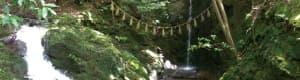 » 神峯山寺の修験