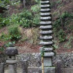光仁天皇墓碑(十三重塔)