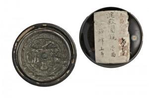 淀殿奉納の圓鏡