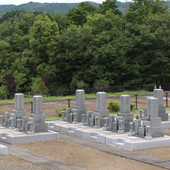 東『開成院』墓地