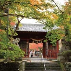 巡礼の地 神峯山寺