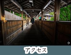 アクセス 大阪高槻市 日本最初毘沙門天 神峯山寺
