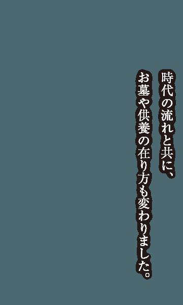 神峯山寺霊園