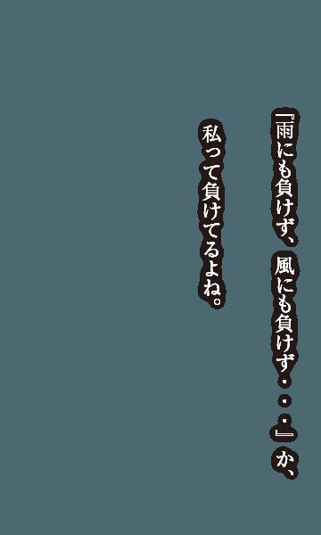 神峯山寺の社会貢献活動