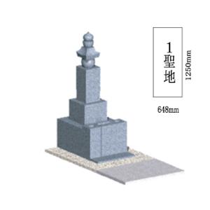 1聖地 永代供養墓